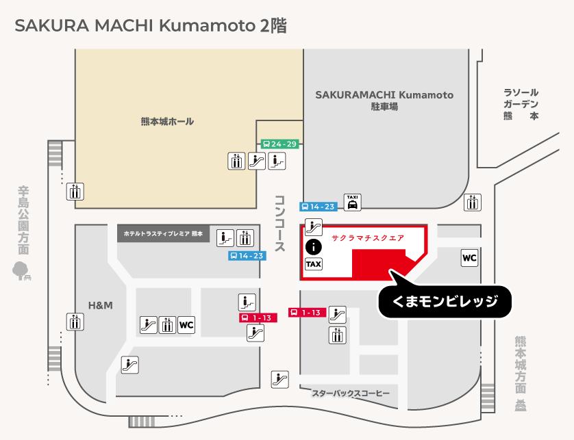 SAKURA MACHI Kumamoto 2階フロアマップ